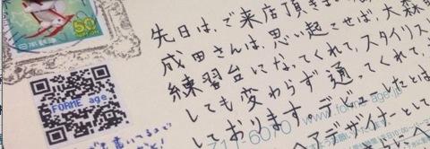 スクリーンショット(2014-01-11 10.34.04)