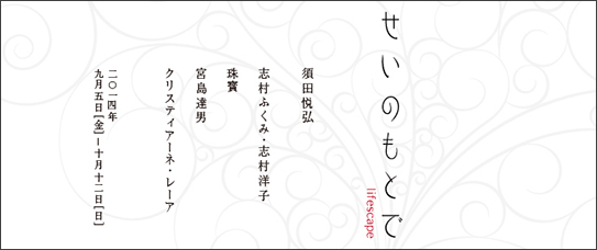 1409_tit_01