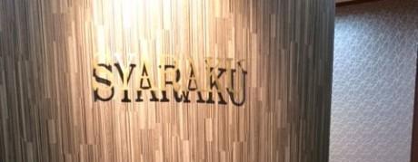 syaraku02