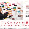 スクリーンショット(2014-11-04 21.08.09)