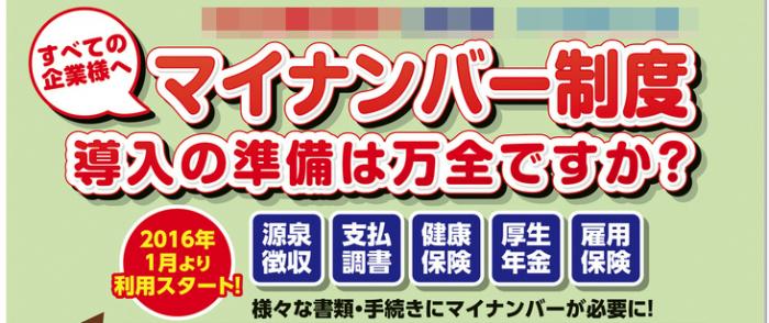 スクリーンショット 2015-11-05 20.42.45