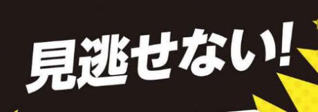 スクリーンショット 2015-11-04 15.31.48