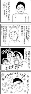 ご紹介-2