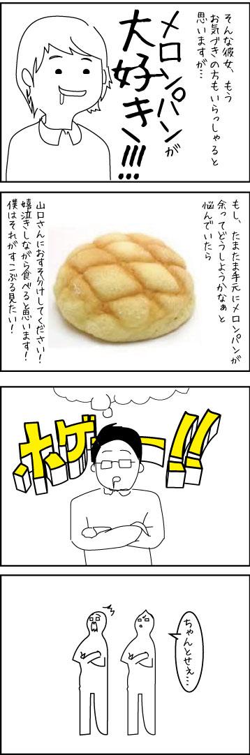 ご紹介-22