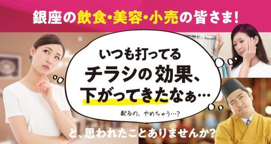 セミナーチラシ_小売_fix_ol